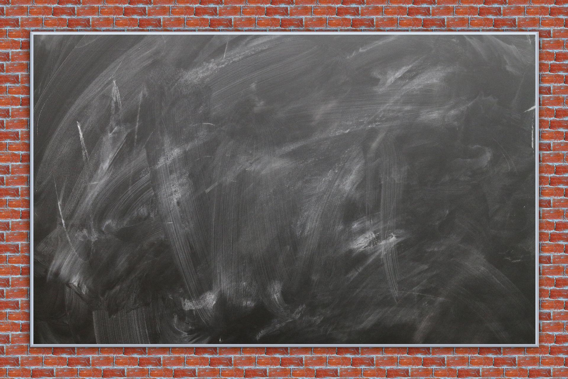 הכנסה למסגרות והפגיעה במורים…